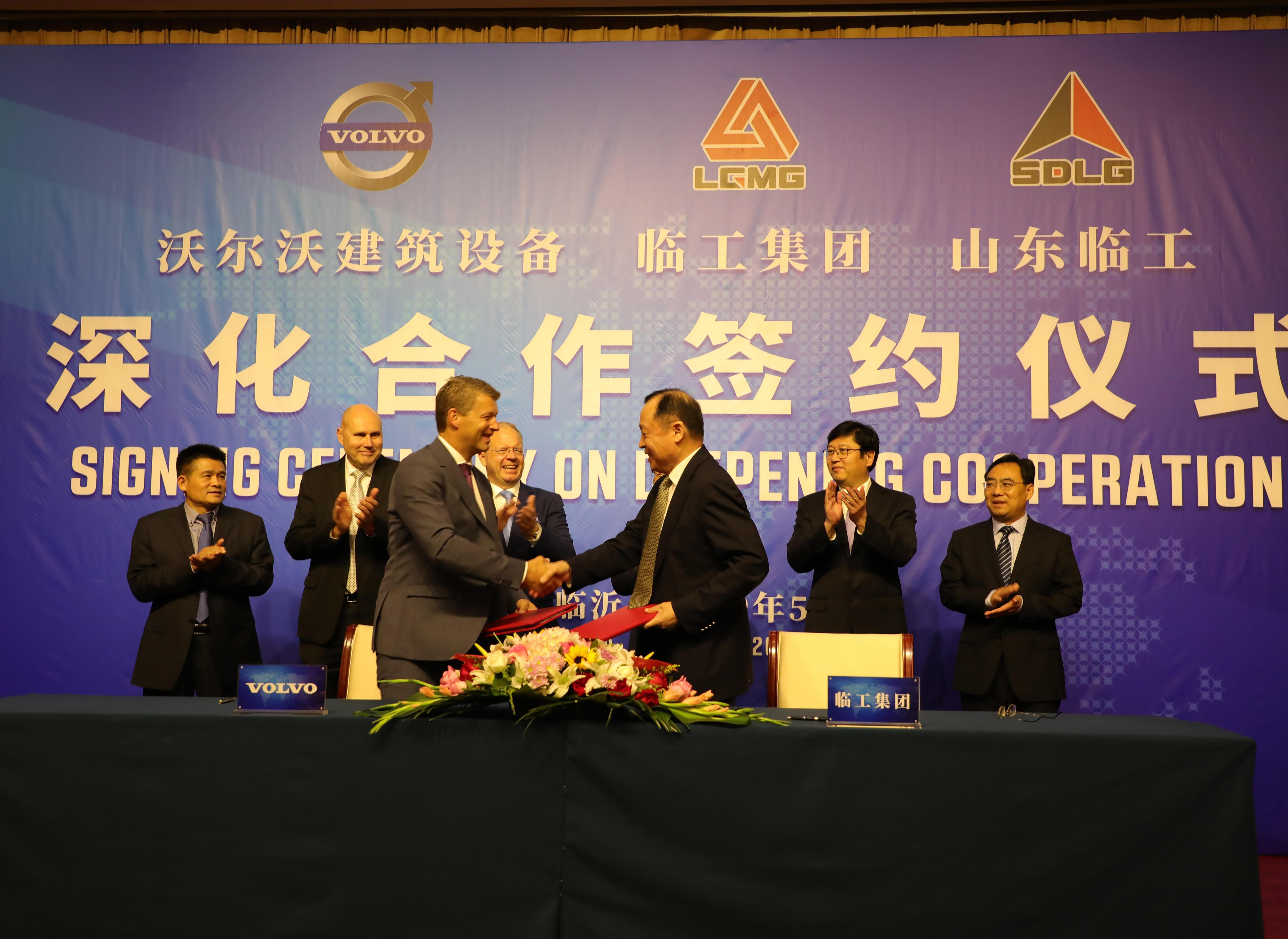 Volvo CE - News & Events - Trois étapes pour rester en tête à l'ère de l'innovation en Chine - 04