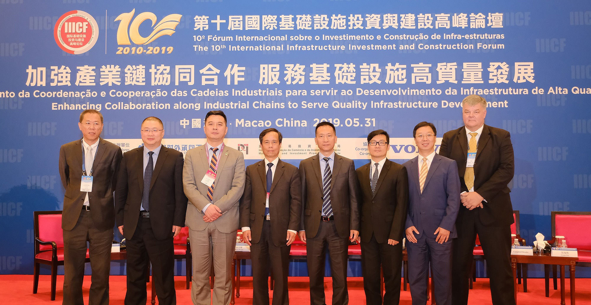 沃爾沃(中國)投資有限公司總裁馬軍