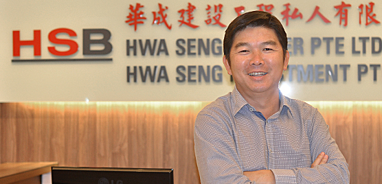 Thomas Ng, managing director of HSB.